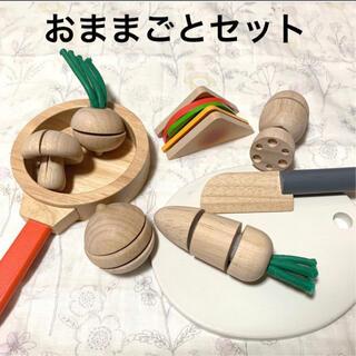 おままごとセット 木のおもちゃ 着色して遊べる(知育玩具)