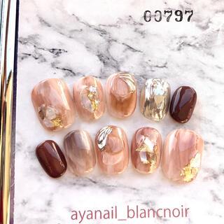 797 ブラウン マーブル バレンタインネイル ネイルチップ nail