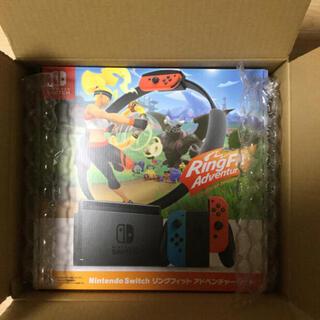 ニンテンドースイッチ(Nintendo Switch)の最終値下げ!Nintendo Switch リングフィットアドベンチャーセット(家庭用ゲーム機本体)