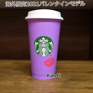 Starbucks Coffee - スターバックス タンブラー 2021 バレンタイン カラーチェンジ ホットカップ