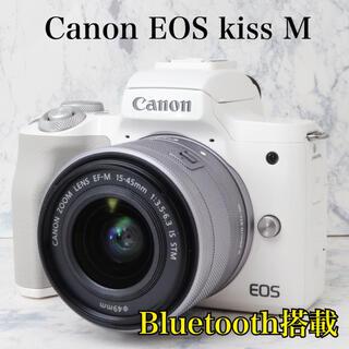 Canon - 新品級●2410万画素●Bluetooth搭載●キャノン EOS kiss M