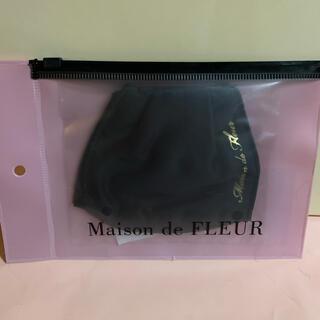 メゾンドフルール(Maison de FLEUR)のMaison de FLEUR(その他)