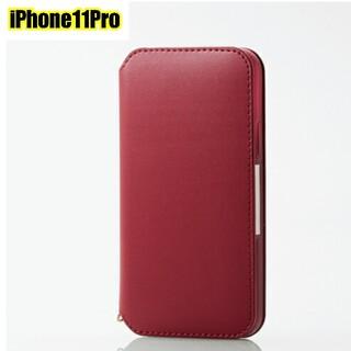 iPhone 11Pro ケース 手帳型 ソフトレザー マグネット レッド