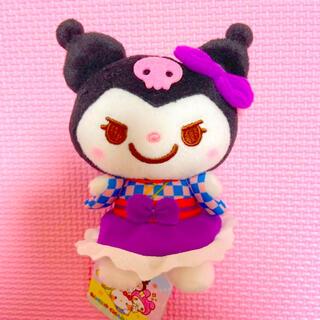 マイメロディ - 和ドレスマスコット クロミちゃん