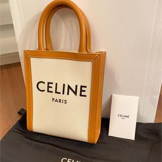 celine - 【新品】CELINE セリーヌ ミニ バーティカル カバ Cabas