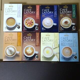 エイージーエフ(AGF)のAGF ブレンディ カフェラトリー スティックコーヒー 8種53本(コーヒー)