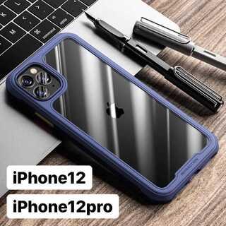 iPhone12 12pro ケース 耐衝撃 クリア 全4色 スマホ