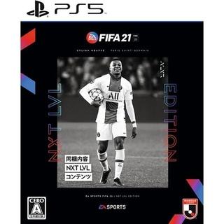 PS5   FIFA 21 NXT LVL EDITION