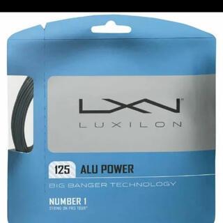 ルキシロン アルパワー125
