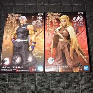 BANDAI - 宇髄天元 煉獄杏寿郎 フィギュア 2体セット