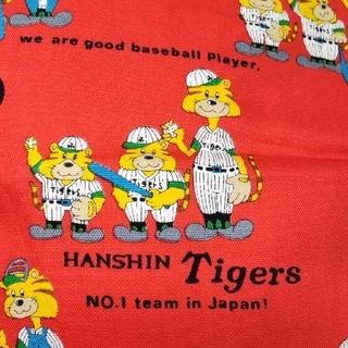 阪神タイガース - はぎれ  阪神タイガース(約110×86cm)