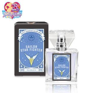 セーラームーン - セーラームーン セーラースターファイター フレグランス 香水