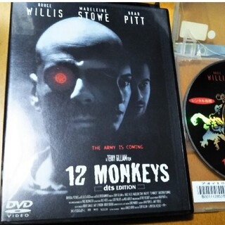 12モンキーズ DVD レンタルアップです。(外国映画)