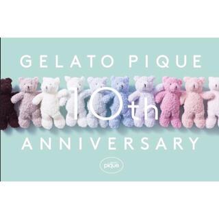 gelato pique - ジェラートピケ  10周年アニバーサリー限定テディベア