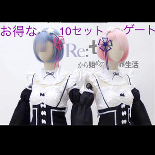 クオリティ高い乙女心に潜む小悪魔 男女  仮装  豪華10セット(衣装一式)