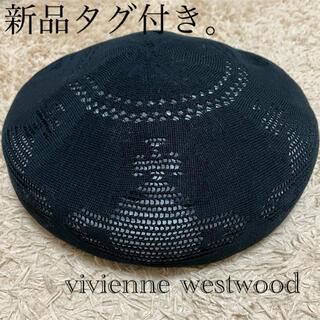Vivienne Westwood - Vivienne westwood ヴィヴィアンウエストウッド ベレー帽