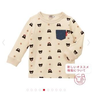 DOUBLE.B - 【新品】ダブルビー 総柄長袖Tシャツ