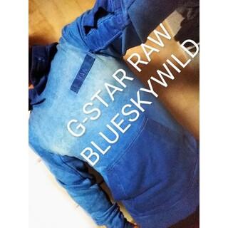 ジースター(G-STAR RAW)の青を灯せG-STAR RAW VINTAGE BLUE WIDE SEAパーカー(パーカー)