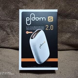 プルームテック(PloomTECH)のPloom S 2.0 プルームS 2.0 ほぼ新品(タバコグッズ)