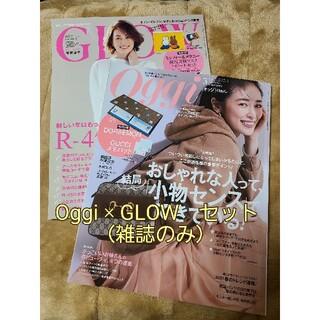 雑誌 2021年 03月号 2冊セット(趣味/スポーツ/実用)