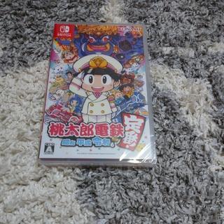 Nintendo Switch - 【新品未開封】桃太郎電鉄 ~昭和 平成 令和も定番!~ Switch