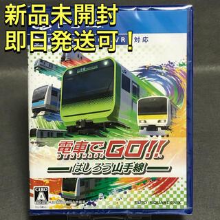 タイトー(TAITO)の【新品未開封】PS4 電車でGO!! はしろう山手線(家庭用ゲームソフト)