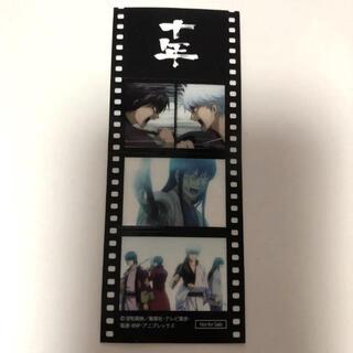 映画 銀魂 THE FINAL フィルム風シール 特典 十年