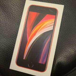 iPhone - 【新品未使用】iPhone SE2 64GB レッド SIMフリー