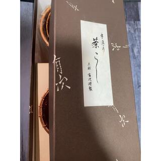 手造り 茶こし 京都 有次特製(調理道具/製菓道具)