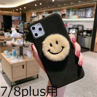 【iPhone7/8plus用】ブラックのふわふわニコちゃんケース