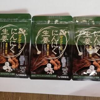 健康家族 にんにく生姜 3袋
