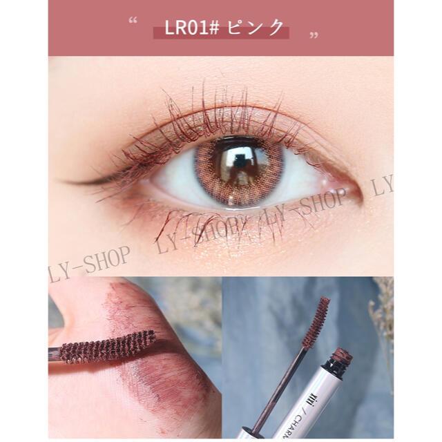 xixi カラーマスカラ♡ピンク コスメ/美容のベースメイク/化粧品(マスカラ)の商品写真