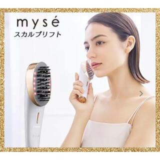 YA-MAN - 【新品】ヤーマン ミーゼ スカルプリフト MS-80W EMS 美顔器 ケア