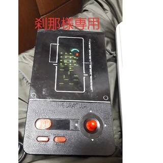 LSIゲーム ザ・ドラキュラ本体とスロットマシーンセット (携帯用ゲーム機本体)