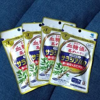 コバヤシセイヤク(小林製薬)の本日お値下げ!小林製薬 サラシア100 4袋(ダイエット食品)