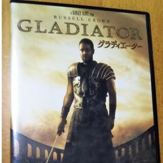 グラジエーター DVD(外国映画)