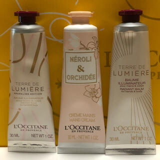 L'OCCITANE - ロクシタン フレグランス ハンドクリームトリオ【新品未使用】