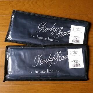 Rady - 【新品 未開封】Rady レディー ピロケース 枕カバー ネイビー 2枚セット
