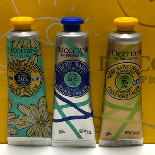 L'OCCITANE - ロクシタン シア ハンドトリオ【新品未使用】