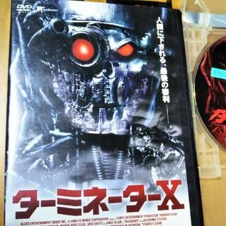 ターミネーターX DVD レンタルアップ(外国映画)