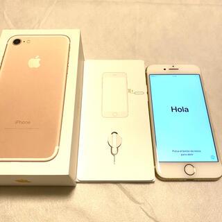 Apple - iPhone7 128GB ゴールド