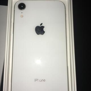 Apple - iPhone XR 64GB