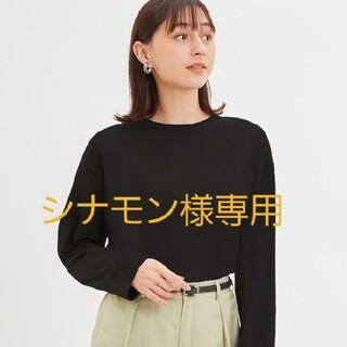 ジーユー(GU)のGUロングスリーブトップス 黒(Tシャツ(長袖/七分))