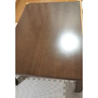 ヤマゼン(山善)のローテーブル デスク フラットコタツ兼用(こたつ)
