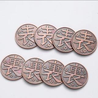 鬼滅の刃 カナヲの銅貨 栗花落カナヲ 胡蝶カナエ コイン 表裏