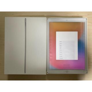 iPad - Apple iPad Pro 初代 12.9インチ 256GB Wi-Fiモデル
