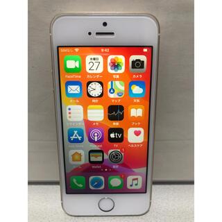 iPhone - iphoneSE SIMフリー 第一世代 本体