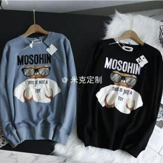 モスキーノ(MOSCHINO)のMOSCHINO トレーナー トップス(トレーナー/スウェット)