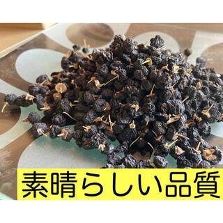 チベット野生黒枸杞(アントシアニン全食品中最大の含有量。目の為に使います)(フルーツ)