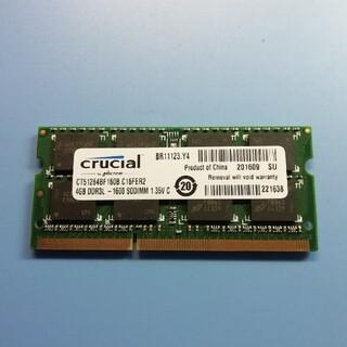 メモリ 4GB  ノートPC用  DDR3L 低電圧